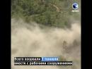 КНДР уничтожила ядерный полигон Пхунгери