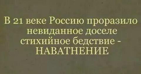 Медведев рассчитывает на договоренности о возобновлении поставок газа в Украину - Цензор.НЕТ 3024