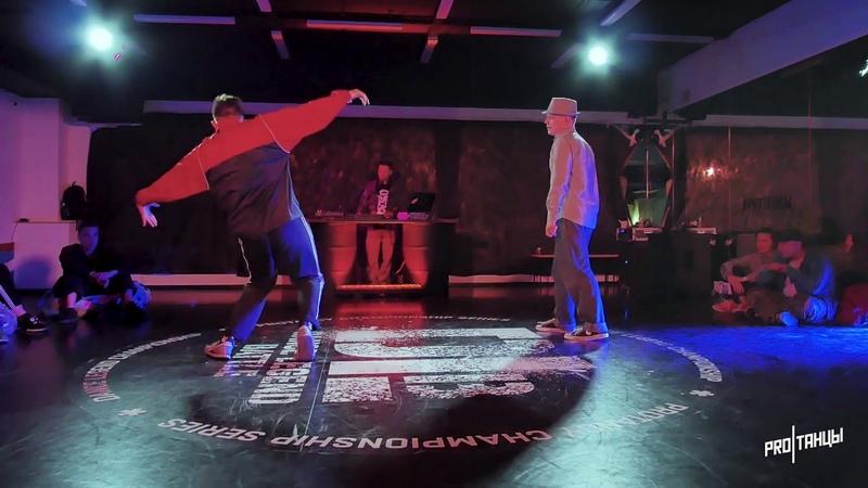 Молодой Чемодан vs. Bogomoogaloo | 18 | POPPING BEG. | DLB POPPING WEEKEND