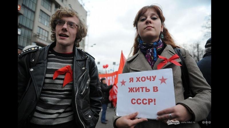 СССР-Безоблачное небо и светлое будущее А вы не задумывались, почему в СССР люди были добры и внимательны друг к другу.