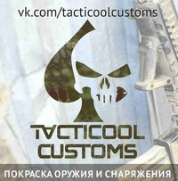 Tacticool Customs