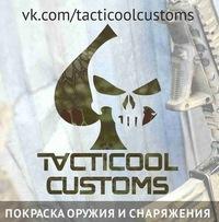 Tacticool Customs