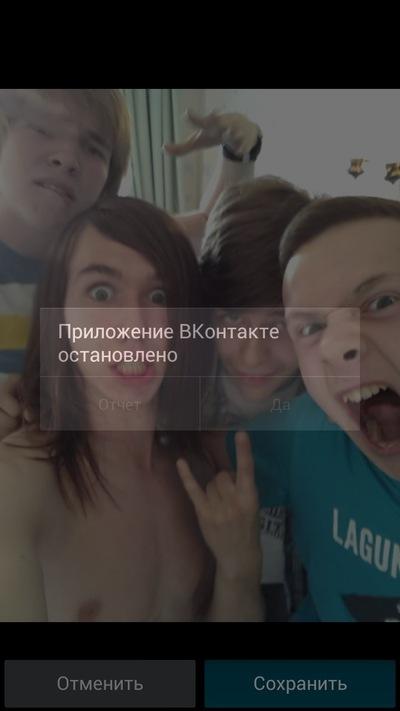 Nikita Lysenok, 20 января , Санкт-Петербург, id24199493