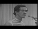 ВИА Песняры - Косив Ясь конюшину