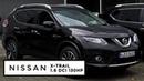 Новый Ниссан Х-Трейл 2018 1.6 DCI 130 ЛС / New Nissan X-Trail 2018 1.6 DCI 130 HP