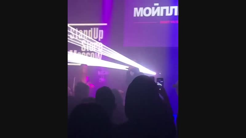 Stand UP Store Эндшпиль