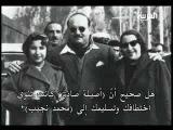 interview avec Fouad Farouk II le roi d'egypt part3.flv