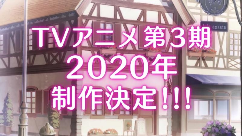 Gochuumon wa Usagi desu ka? | Заказывали кролика? - анонс сериала и Овашки.