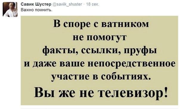 Путин пытается вернуть нас в позапрошлый век и еще доказывает, что он прав, - Касьянов - Цензор.НЕТ 9652