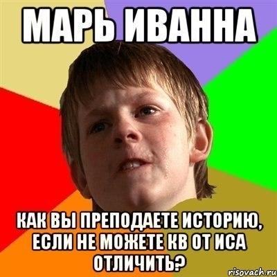http://cs424719.vk.me/v424719866/c7b3/_jPXFM298gs.jpg