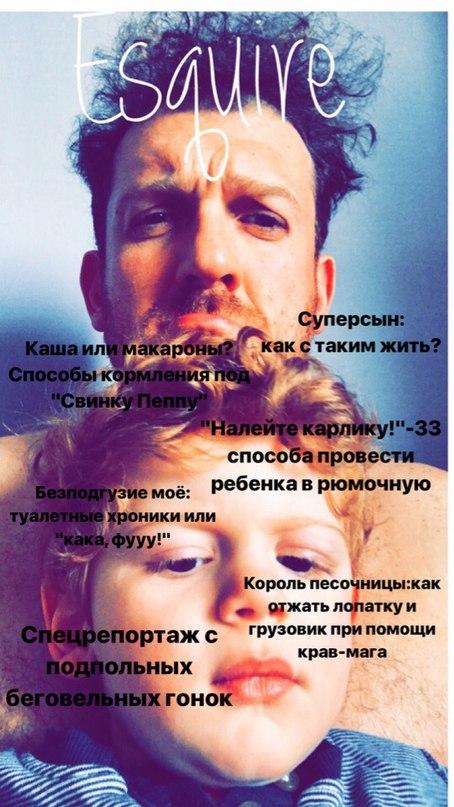 Михаил Генделев | Санкт-Петербург