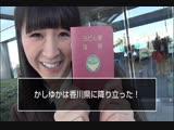 Perfume - Perfume Quest 2 (P.T.A. DVD Vol.5)