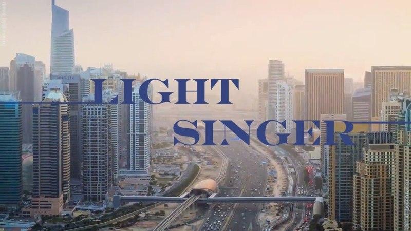 Познавательное Шоу Light Singer Видео анонс Жизнь Секс Осознанность
