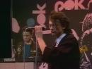 Альянс - На заре (1987 год) Стерео HD