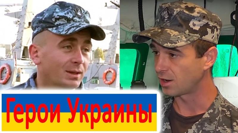 Новости политики Мокряк и Небылица - что известно о командирах катеров Бердянск и Никополь