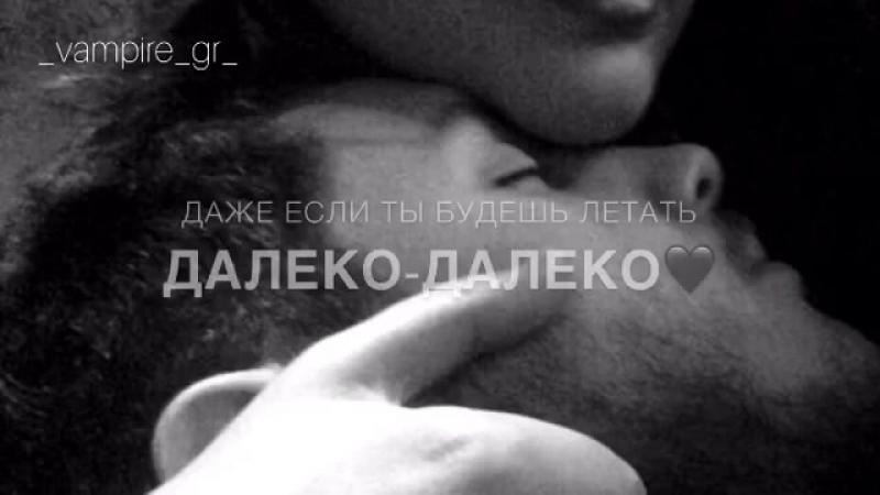 _vampire_gr_BeNARaoHDbZ.mp4