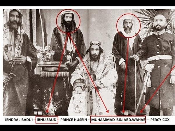 300 лет ваххабиты убивают Суннитов