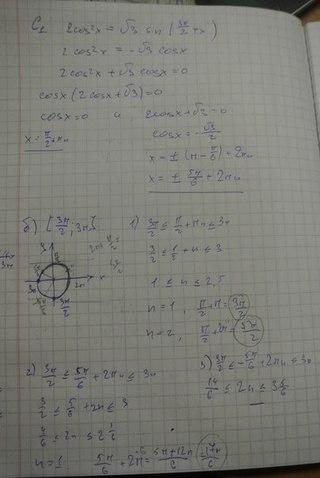 математика 11 класс вариант ма10312 восток профильный уровень ответы