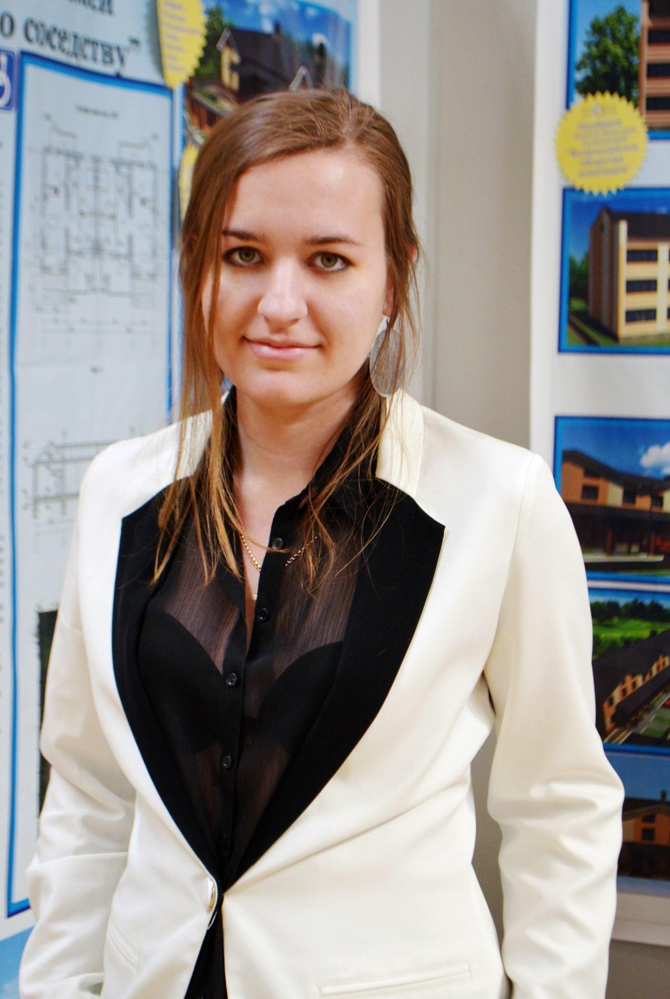 Истрашкина Евгения Анатольевна