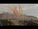 Открытие фонтанов в Петергофе