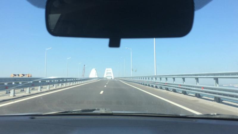 Крымский мост, в Крым