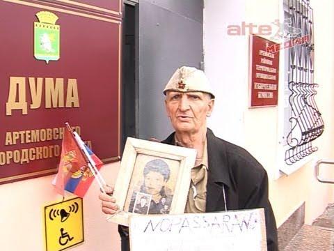 Сергей Никитин вышел на думу с обращением отставки главы АГО