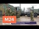 Кому из военнослужащих запретят пользоваться соцсетями - Москва 24