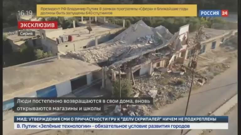 Новости на Россия 24 Освобождены почти все крупные города Сирии беженцы возвращаются в свои дома