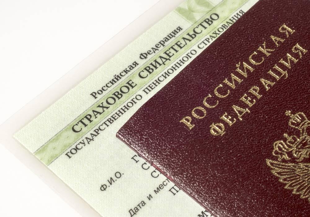 Россияне больше не будут получать бумажные свидетельства обязательного пенсионного страхования — зелёные карточки с номером индивидуального лицевого счёта (СНИЛС).