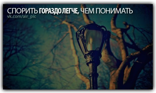 https://pp.vk.me/c309927/v309927717/674/QbAzmEJifJg.jpg
