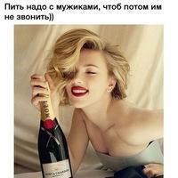Радюкова Маргарита