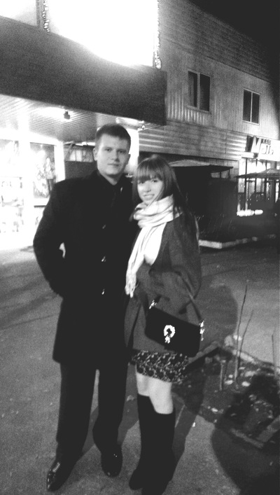 Алинка Матюхина, 30 января 1995, Харьков, id132371893