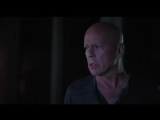 Reprisal (2018 Movie) Official Trailer Bruce Willis, Frank Grillo