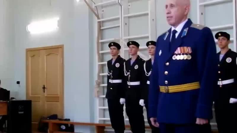 15 10 2018 ВПК Честь смолоду им адмирала Ф Ф Ушаков Посвящение