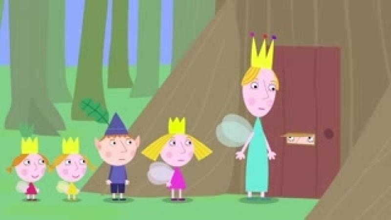 Страна Детства - Маленькое Королевство Бена и Холли.