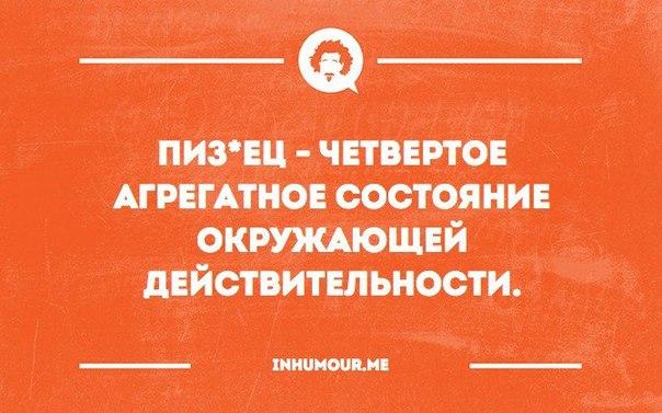 http://cs543100.vk.me/v543100554/1c8e4/97mZBfxh3QI.jpg