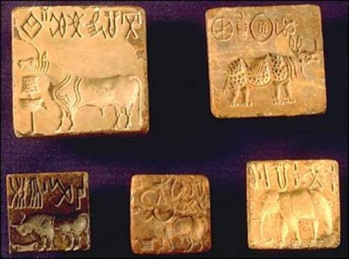 Древние бирки