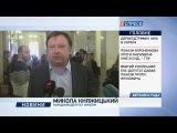 Рада ухвалила Закон про держпдтримку кно в Укран