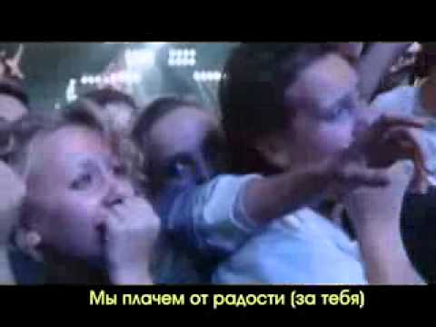 Akon-Cry out of Joy (Michael Jackson Tribute) rus sub