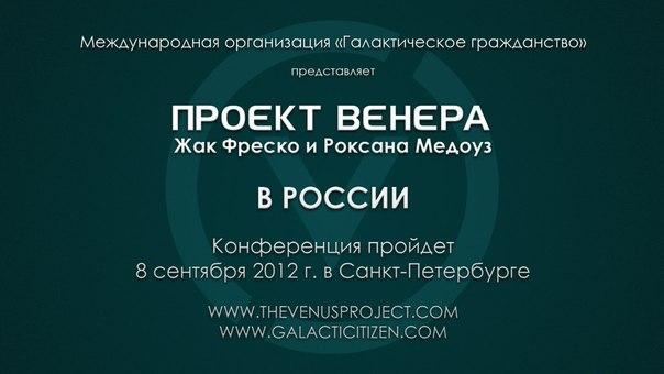 Проблемы экологии на мтз в беларуси