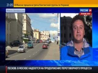 Корреспондент Евгений Поддубный: что сейчас происходит в Донецке? Прекратили ли обстрелы украинские оккупанты? Вести «Россия 24» 5 09 2014