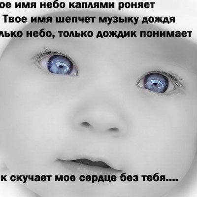 Aleksandr Super, 3 января , Днепропетровск, id196101298
