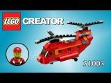 Lego Creator 31003 - Вертолёт - Собираем Лего - Helicopter - Speed build