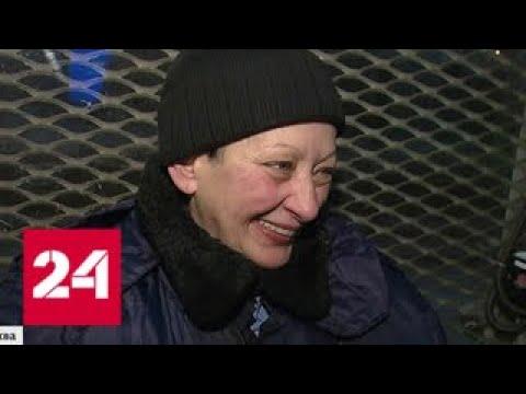 Дарить людям тепло контролер на станции Нахабино изменила жизнь пассажиров Россия 24
