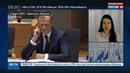 Новости на Россия 24 • Польша ополчилась на Дональда Туска на саммите ЕС