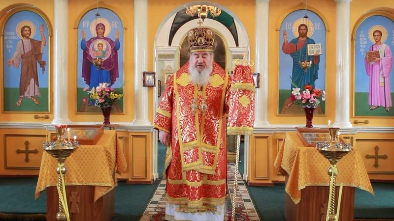 Проповедь в день памяти мч. Иоанна Воина