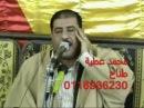 Surah Al-Anbiya_ Sheikh Rafat Hussain / رأفت حسين