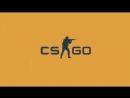 Лучшая мотивация не играть Интернет в CS GO