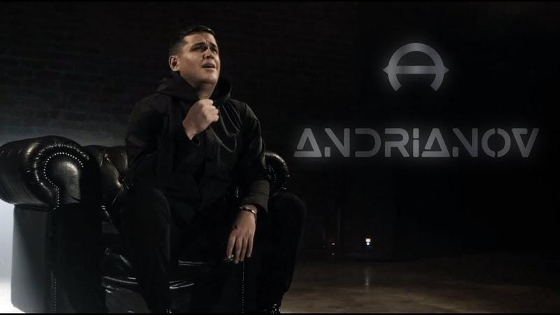 Александр Андрианов Сердце не Камень