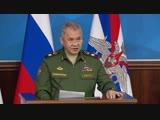 Доклад Министра обороны Российской Федерации генерала армии Сергея Шойгу на расширенном заседании Коллегии Минобороны России